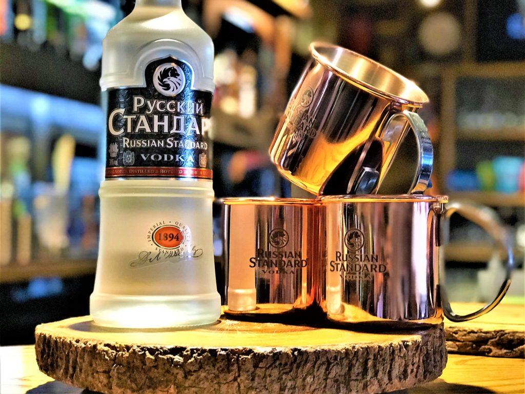 builders arms pub russian standard vodka